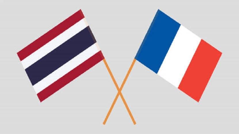 ศูนย์แปลภาษาฝรั่งเศส
