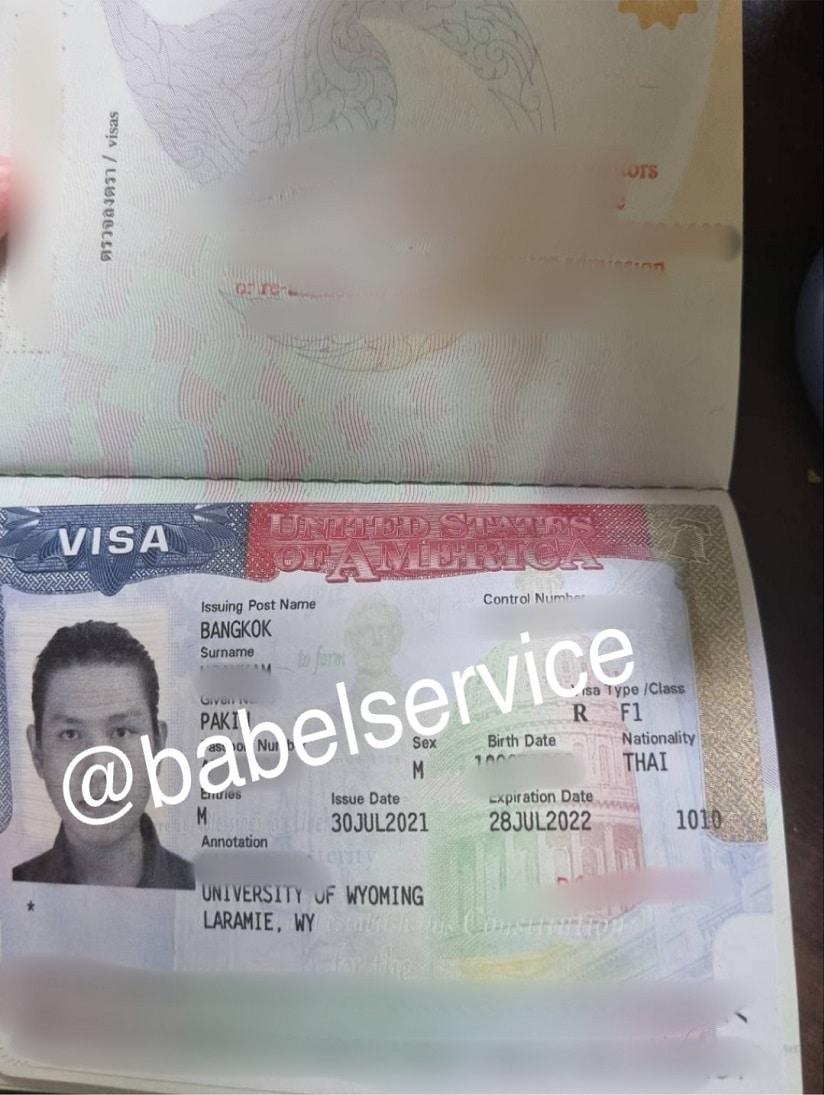 ๊US Visa Khun Sear