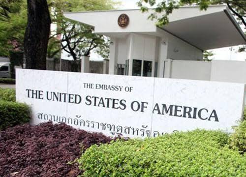 สถานทูตอเมริกากรุงเทพ