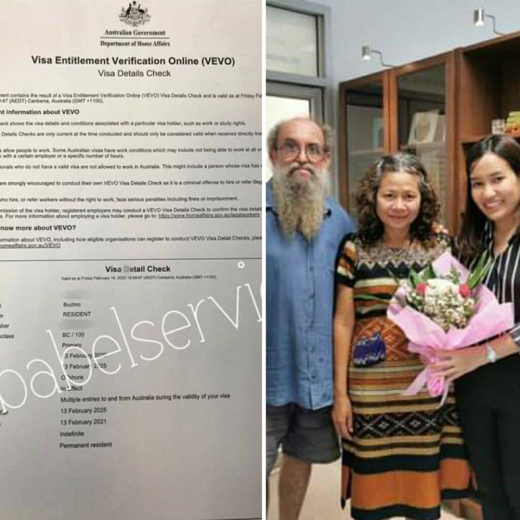 รายการเอกสารวีซ่าแต่งงานออสเตรเลีย